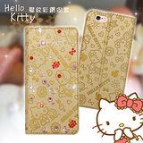 三麗鷗授權正版 Hello Kitty 凱蒂貓 iPhone6/6S Plus (5.5吋) 彩鑽壓紋磁力皮套(Kiss凱蒂)