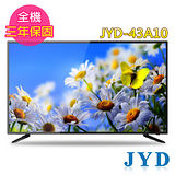 JYD 43型HDMI多媒體數位液晶顯示器+數位視訊盒(JYD-43A10)