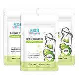 DOLABO-孕媽咪綜合維生素(30顆/袋) 3袋組
