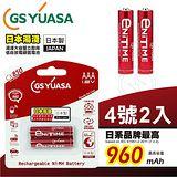 GS Yuasa 日本湯淺 大容量低自放電 立即用鎳氫充電電池 960mAh (4號 2入)