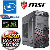微星B150平台【俠盜獵車手】(Intel I5-6500/微星GTX 1060 GamingX 3G/120G SSD/8G DDR4) GTA5 順跑效能機