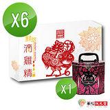 【華陀寶華堂】鮮萃滴雞精6盒(10瓶/盒) + 近10000細目珍珠粉1盒(120入/盒)