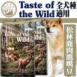 海陸饗宴》全犬專用松林鹿肉鷹嘴豆無穀狗糧-400g/包 送試吃包