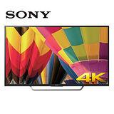 SONY KD-55X7000D 55吋4K高畫質液晶電視(馬來西亞製),8/13前買就送防水托特包