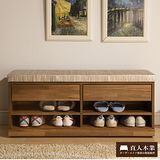 【日本直人木業】BRAC層木96CM坐鞋櫃
