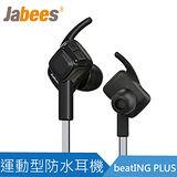 Jabees beatING PLUS 藍牙4.1運動型防水耳機(升級版)