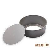 《UNOPAN》 18cm 圓型活動蛋糕模(矽利康)/烘焙模具