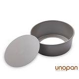 《UNOPAN》20cm 圓型活動蛋糕模(矽利康)/烘焙模具
