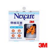 3M Nexcare 帶線耳塞-1271