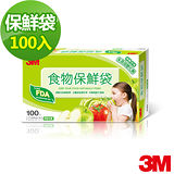 3M 食物保鮮袋100入盒裝(小)