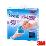 3M Nexcare雙效冷熱敷墊-小巧敷2入-16002