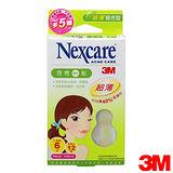 3M Nexcare 痘痘隱形貼-超薄綜合型-TA018