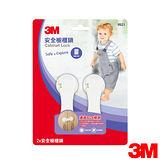3M 兒童安全廚櫃鎖-9921