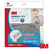 3M 兒童安全防撞邊條(灰色2m)-9906