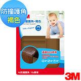 3M 兒童安全防撞護角(褐色)-9902