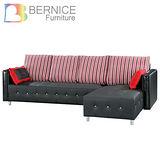 Bernice-凱倫 半牛皮L型沙發-左右型可選