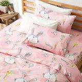 美夢元素 台灣製天鵝絨 萌萌兔 加大三件式床包組