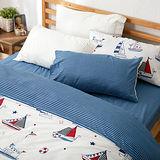 美夢元素 台灣製天鵝絨 快樂啟航 單人二件式床包組