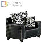 Bernice-艾莉森 菱格紋皮單人座沙發