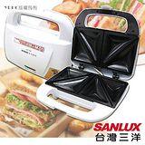 台灣三洋SANLUX 美味三明治機- HPS-20U HPS-20U