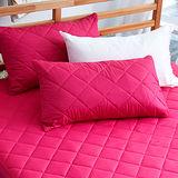 美夢元素 繽紛馬卡龍保潔枕頭套二入〈野莓紅〉