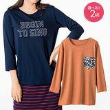 日本Portcros 預購-混棉舒適印花七分袖T恤(共二色)
