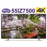 【降2000】BenQ 55吋 4K LED低藍光顯示器+視訊盒 (55IZ7500)  送陶板屋餐劵*2張+威剛PV120行動電源5100mAh(保固1年)+HDMI線+原廠回函禮JD-150
