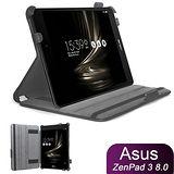 華碩 ASUS ZenPad 3 8.0 Z581KL 專用頂級薄型平板電腦皮套 保護套 可多角度斜立