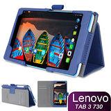 聯想 Lenovo Tab 3 7 730 730X 平板電腦皮套 磁釦保護套 可手持帶筆插卡片槽 牛皮紋路