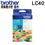 Brother LC40 藍色 原廠墨水匣