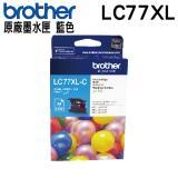 Brother LC77XL 藍色 原廠墨水匣