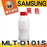 YUANMO SAMSUNG SCX-3405 (MLT-D101S) 黑色 晶片 + 超精細填充碳粉
