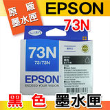 EPSON T105150 73N 原廠黑色墨水匣
