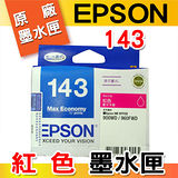 EPSON NO.143/143 紅色原廠墨水匣 高印量XL (T143350)