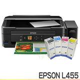 EPSON L455+一組四色墨水 高速WiFi六合一連續供墨印表機