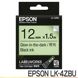 EPSON LK-4ZBU 夜光系列白底黑字 標籤帶 (寬度12mm)
