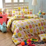 Daffodils《愛圓樂-綠》超保暖雪芙絨單人三件式被套床包組