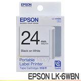 EPSON LK-6WBN 一般白底黑字 標籤帶 (寬度24mm)