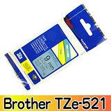 Brother TZe-521 護貝標籤帶 9mm 藍底黑字