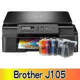 Brother DCP-J105 無線多功能複合機+短匣連續供墨(黑色防水)