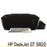 HP DeskJet GT 5820 All in One WiFi連續供墨印表機