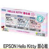 EPSON Hello Kitty 甜心組 標籤機色帶 (寬度12mm)