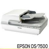 EPSON DS-7500 平台饋紙式商用文件掃描器