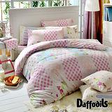 Daffodils《傾香之戀》超保暖雪芙絨單人三件式被套床包組