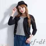 【ef-de】激安 鑽花造型鈕扣針織罩衫外套(黑)
