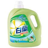 白蘭 蘆薈親膚洗衣精 (2.7kg x4入/箱)