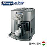 【Delonghi迪朗奇】IFD全自動咖啡機(ESAM3500)