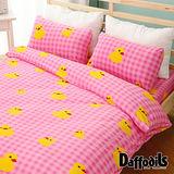 Daffodils《俏小鴨-粉》超保暖雪芙絨單人三件式被套床包組