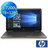 【HP】 Pavilion Notebook 15-au166TX 15吋筆電 時尚金 (i5-7200U/8G/1TB+128G/940M-2G/win10) 買就送★光學滑鼠☆