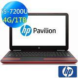 【HP】Pavilion Notebook 15-au142TX 15吋筆電 英倫紅 (i5-7200U/4G/1TB/940M 2G獨顯/WIN10) 買就送★光學滑鼠☆